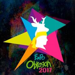 Expo Obregón 2017
